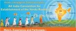 1369489613_hindu-rashtra-summit-2013