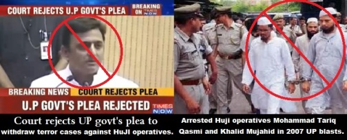 Ban Terror Face of Akhilesh Yadav