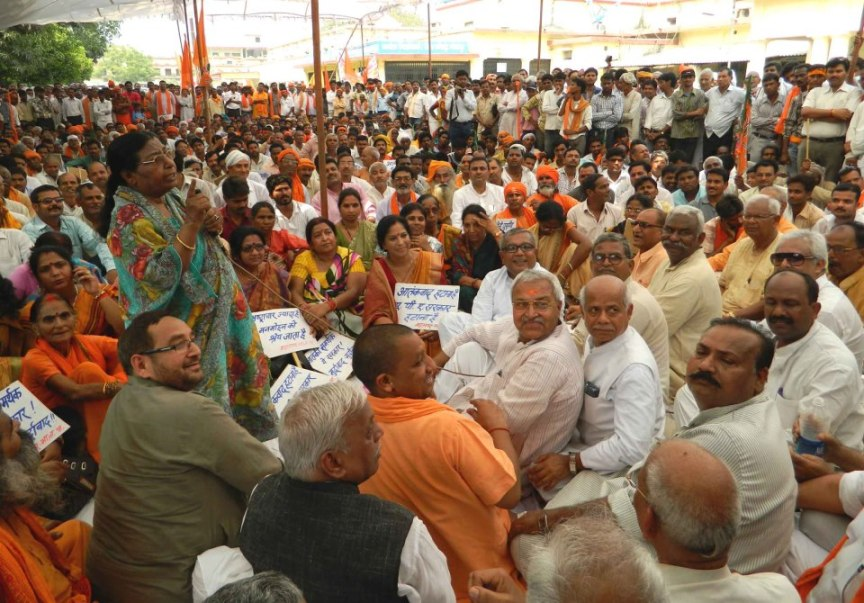 Huge Rally at Gorakhpur against UP Govt's indulgence to Terrorism
