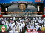Humiliation of Vande Mataram by Muslim MP in Indian Parliament