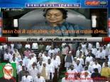 Humiliation of Vande Mataram by Muslim MP in Indian Parliament