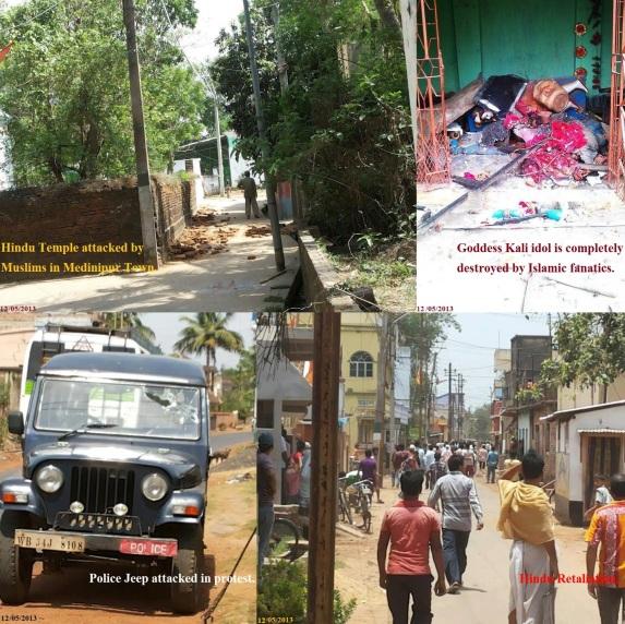 Medinipur Muslim Attack 12.05.2013