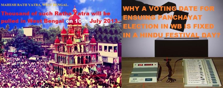 Panchayat Election Date on Ratha Yatra