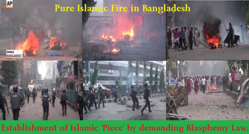 Pure Islamic Fire in Bangladesh