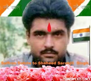 Shaheed Sarabjit Singh