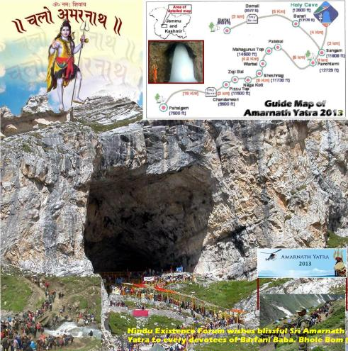 Amarnath 2013