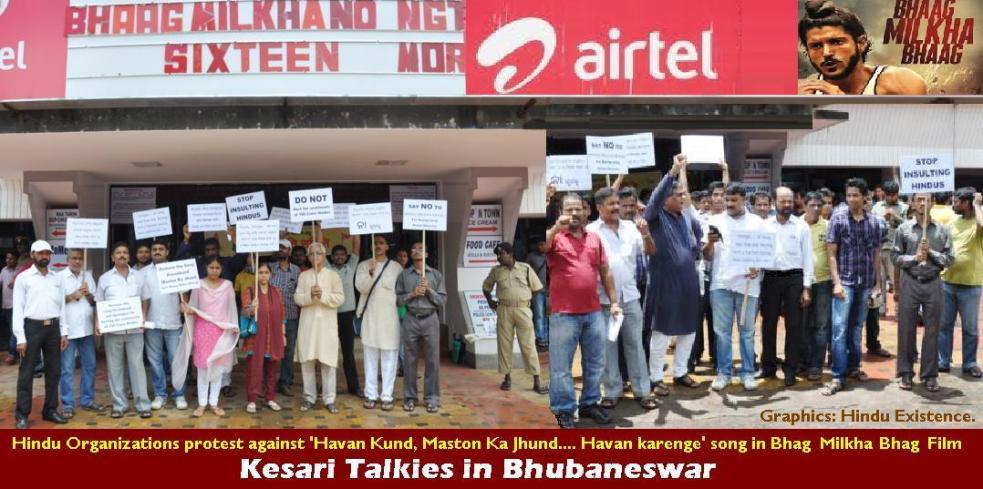 Bhag Milkha Bhag Protest