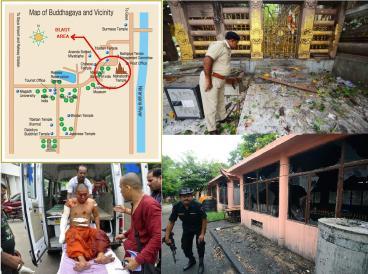 Bodhgaya Serial Blast