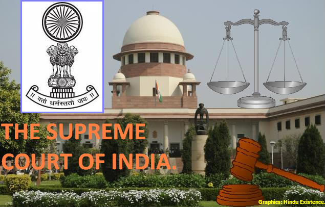 judiciary of india This article takes a critical look at indian judiciary and argues against handing over the review of constitution of india to members of judiciary.