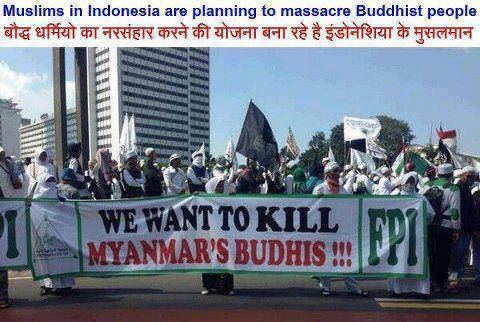 Oh Buddhists! Kill these Muslim maroons where ever you get them.