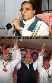 Anti Hindu Faces of Uttar Pradesh
