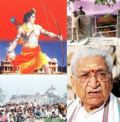 Jai Sri Rama
