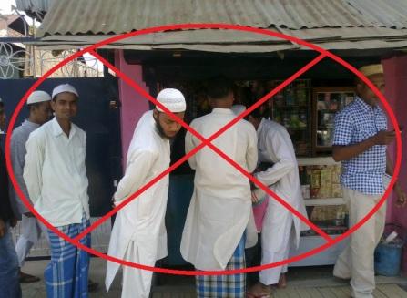Jat Ban on Muslim.