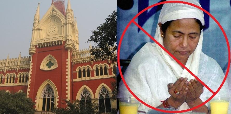 Calcutta High Court rejected honorarium to Imam and Muezzin