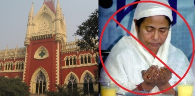 HC Slaps Mamata on Imam and Muezzin Honorarium