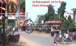 Jai Bajrangbali