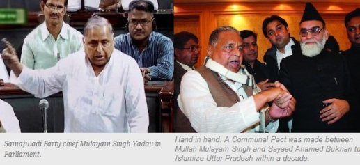 Mulayam Singh and Sayaed Ahamed Bukhari
