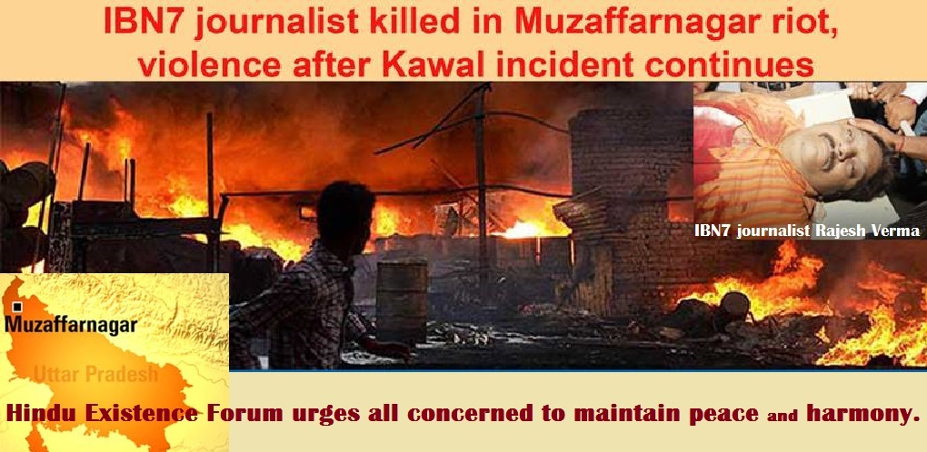 Muzaffarnagar on Fire. Maintain Peace and Harmony.