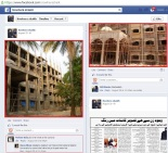 Nowhera Shaikh Face Book