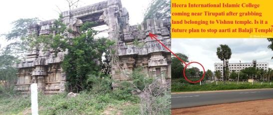 Tirupati under Threat of Islamic Menace
