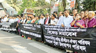Protest of Minority Hindus are ignored by a pseudo Islamic Country named Bangladesh. File Photo.