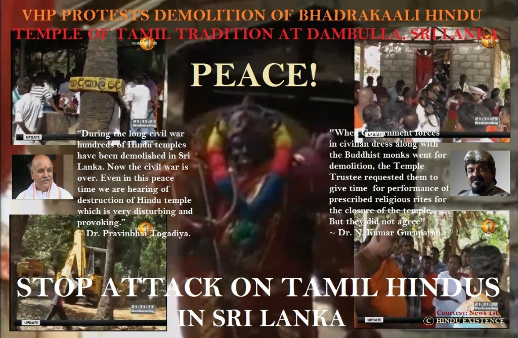 DAMBULLA HINDU TAMIL KOVIL DEMOLITION