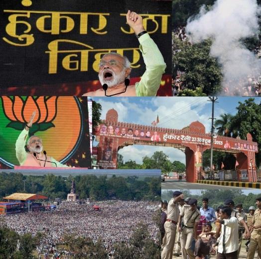 Hunkar Rally Patna