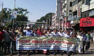 One view of procession before Human Chain programme , organized by Bangladesh National Hindu Grand Alliance on 8th Nov 2013 at Dhaka against the Hindu oppression in Bangladesh.