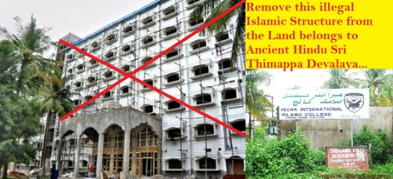 Remove Illegal Islamic Constructions from Hindu Pilgrimiges