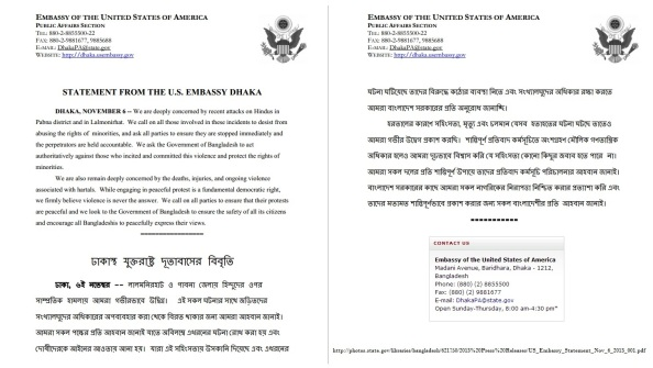 US Embassy of Dhaka urges to stop Attack on Hindu Minorities in Bangladesh