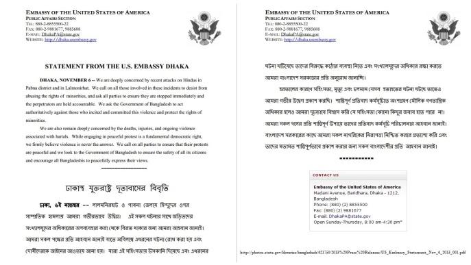 US Embassy of Dhaka urges to stop Attack on Hindu Minorities in Bangladesh