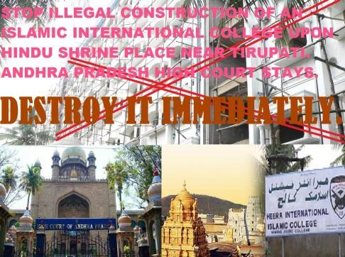 Islamic College Near Tirupati