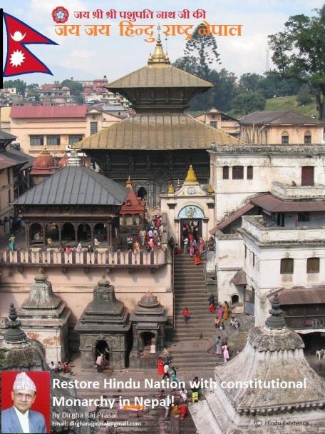 Jai Nepal Hindu Rashtra
