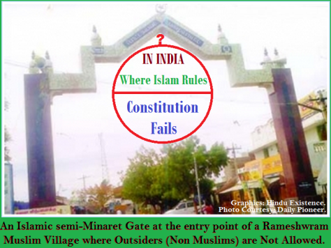Rameshwram Muslim Village where Non Muslims are not allowed