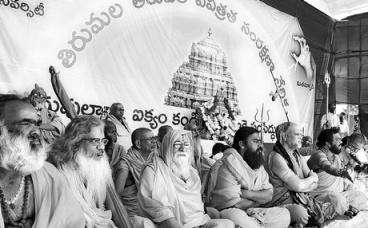 Pontiffs of various Hindu mutts during the 'Hindu Garjana' in Tirupati on Friday. The meeting was organised as a protest against the construction of the Heera International Islamic University at Tondavada near Tirupati | EXPRESS PHOTO