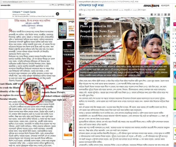 0 authenticity of ABP on the basis of 100 percent anti Hinduness