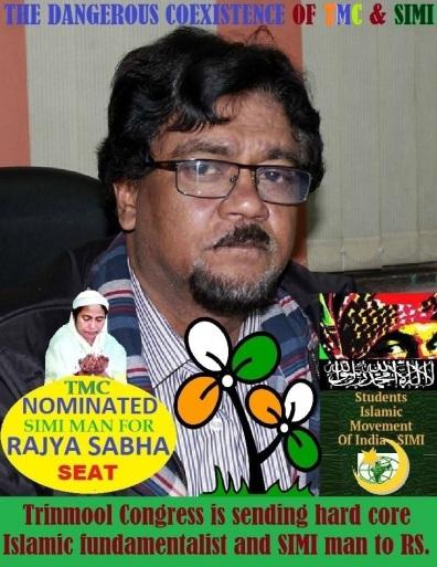 Ahmed Hassan Imran, Founder Member of WB SIMI, Editor - Dainik Kalom, TMC Nominee for Rajya Sabha Seat from WB.