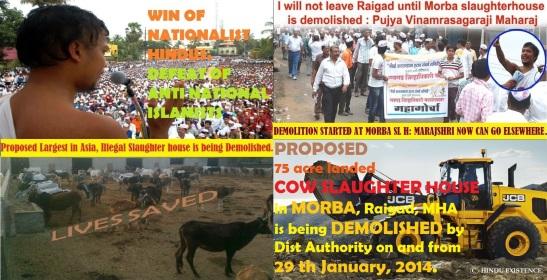 DEMOLITION STARTED AT MORBA SL HOUSE RAIGAD MHA
