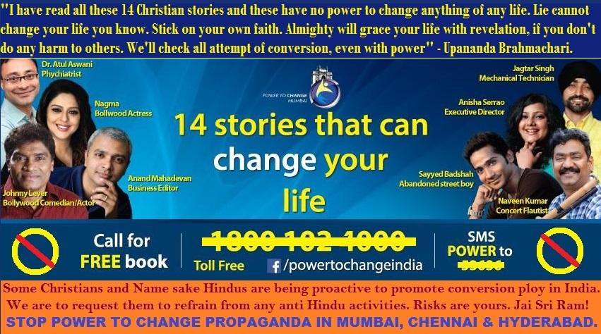POWER TO CHANGE INDIA