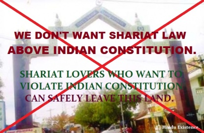 We don't want Shariat Law in India