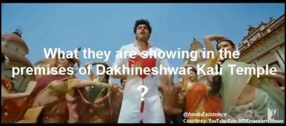 Gunday -In the Premises Dakhineshwar kali Temple