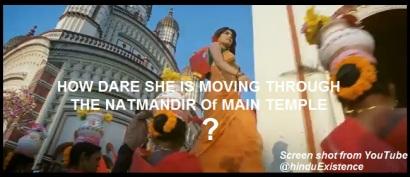 Gunday -Natmandir of DK Kali Temple