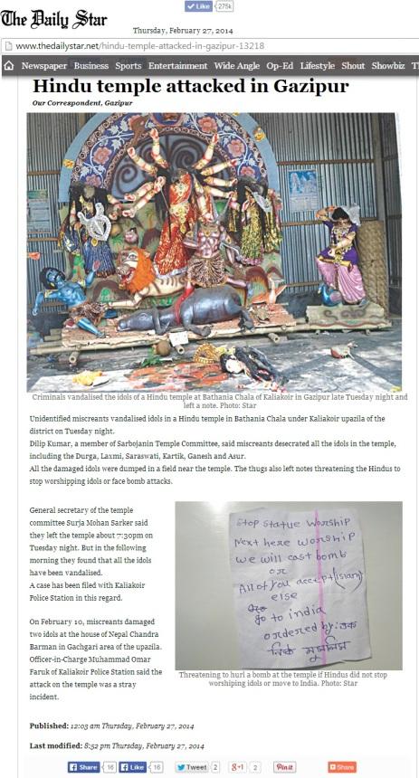 Hindu Temple Attacked in Gazipur, Bangladesh.