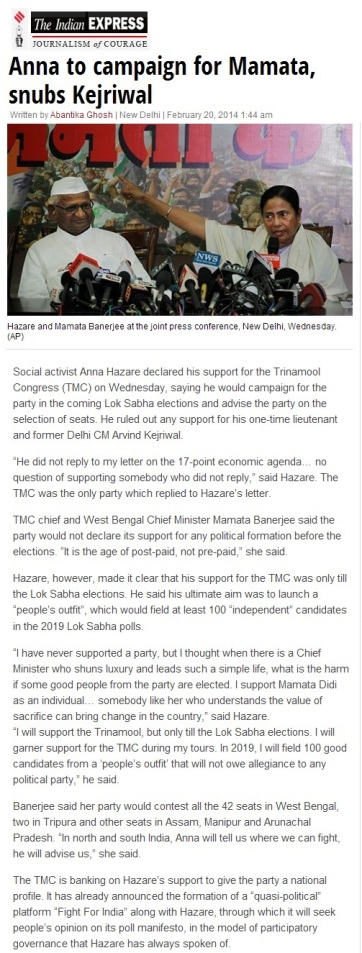Mamata Banerjee is Exposed by Anna Hazare