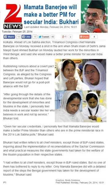 Mamata Banerjee is Exposed by Syed Ahmed Bukhari