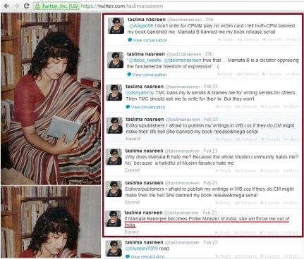 Mamata Banerjee is Exposed by Taslima Nasreen