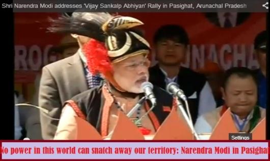 Narendra Modi in Pashighat (Arunachal)