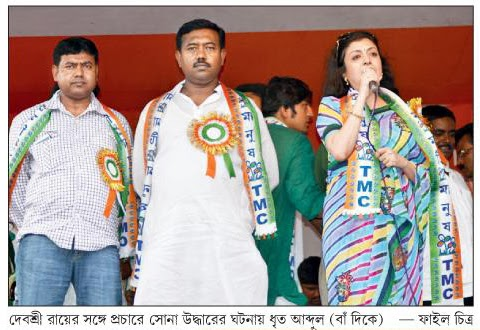 Muslim Criminal Abdul Bari Biswas With TMC MLA and Tollywood film queen Debashri Roy in a TMC Meeting.