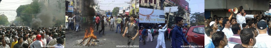 Islamic Protest in Kolkata against Paris Nude protest against Islam.