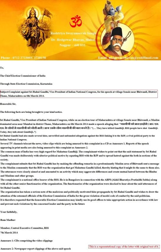RAHUL RSS RAM  MAFHAV